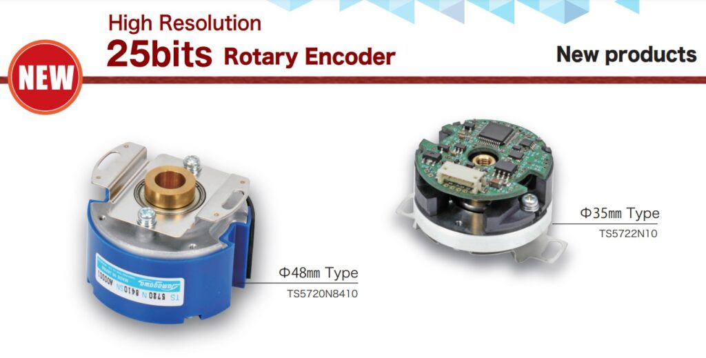 25 bit New product: Tamagawa absolute encoders with 25 bit resolution