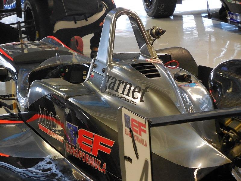 8 1 Formula 3: Garnet wins again in Monza